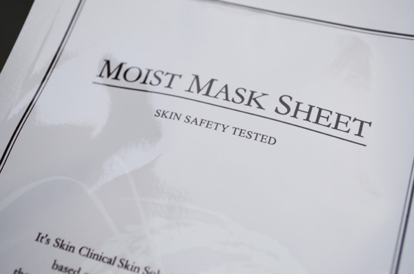 mask_sheet_skin_essential_moist
